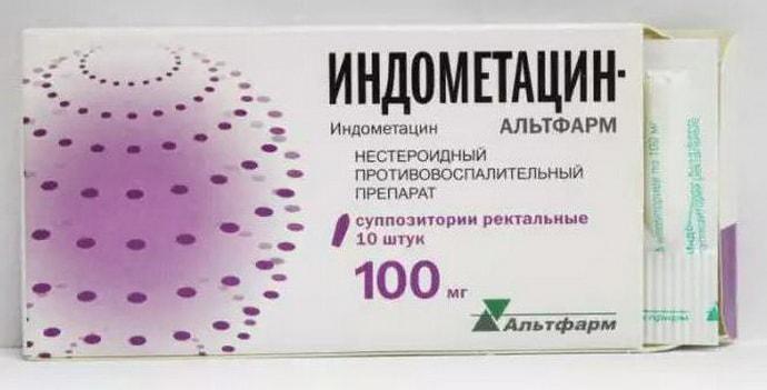 Индометацин при нарколепсии