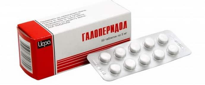 Галоперидол при тике