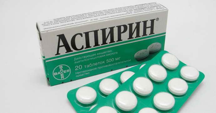аспирин и остеохондроз