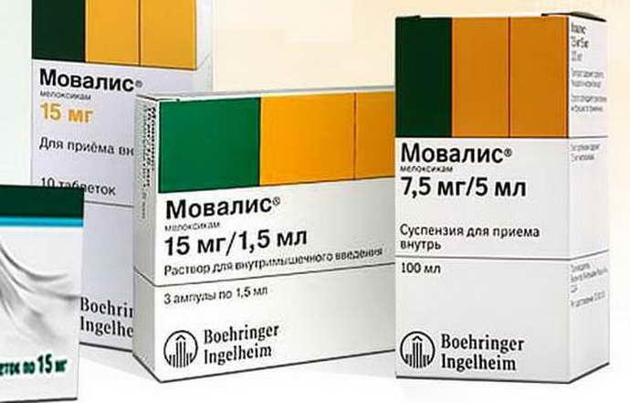 Народное лечение остеохондроза медикаменты