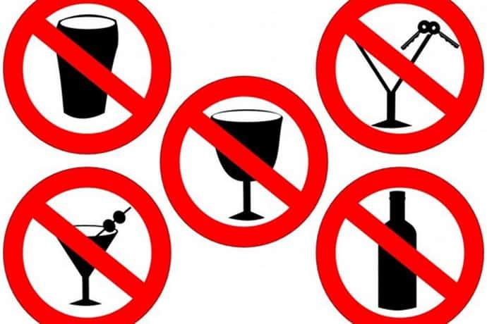 Алкоголь пр всд