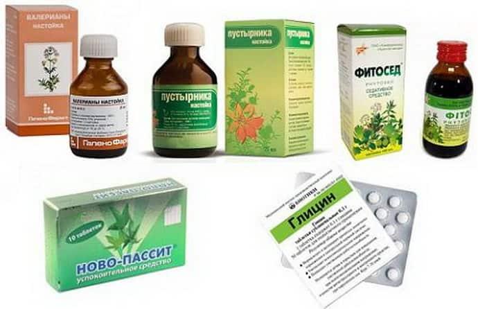 Медикаменты при дергающемся глазе