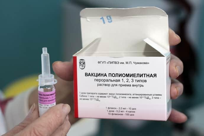 Вакцинация при полиомиелите