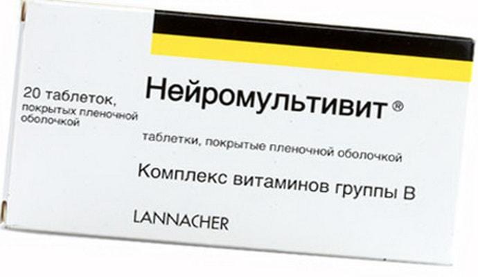 Витамины при протрузии