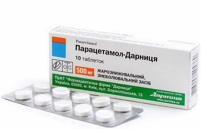 Парацетамол при синдроме кубитального канала