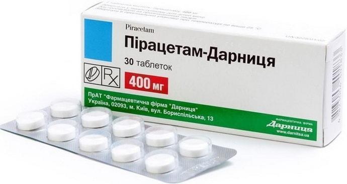 медикаменты при вегето сосудистая дистонии у детей