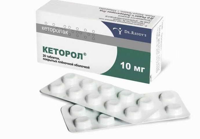 какими лекарствами лечится вертебро базилярная недостаточность на фоне шейного остеохондроза